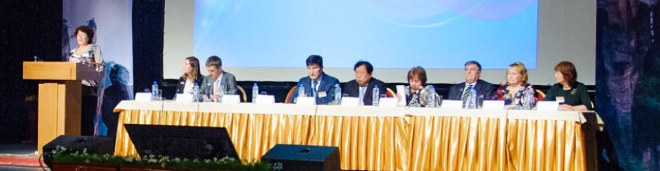 5. medzinárodná konferencia Image Medicine a TČM, 3. – 4. 10. 2015